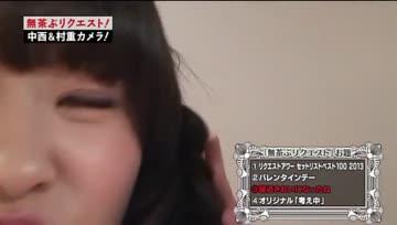 HKT48 Free Time จาก ตากล้องเฉพาะกิจ 4