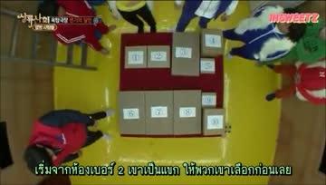 (Thai sub) 130316 JTBC High Society EP.66 (3/3)