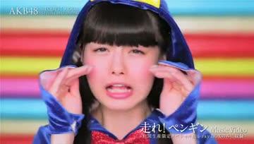 AKB48 - HASHIRE PENGUIN