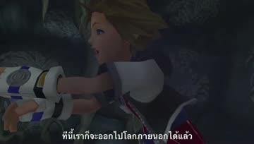 [ซับไทย] Kingdom Hearts HD 1.5 ReMIX - PAX East Trailer