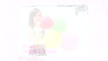 """AKB48 Ono Erena saying """"Otanjoubi Omedetou!"""""""