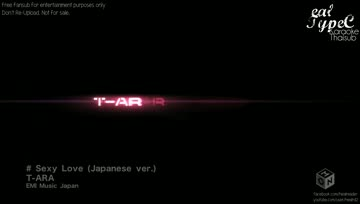 [Karaoke] T-ara (ティアラ) - Sexy Love (Japanese ver.) [Thai Lyrics & Translate]