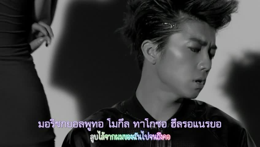 Alive - [Thai Sub]2PM - All Day I Think Of You (A D T O Y)