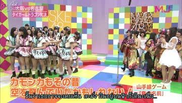 [oZoKusSo48]130224 MUSIC JAPAN (SKE48 vs NMB48) [TH]