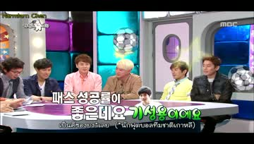 20130509 Radio Star cut [ThaiSub]