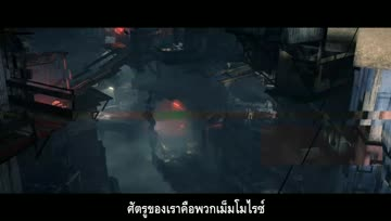 [ซับไทย] Remember Me - Bastille Trailer