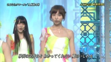 130514 AKB48 - Sayonara Crawl @ Kayou Kyoku