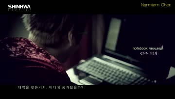 SHINHWA's THE CLASSIC : Production Making Album Jacket [ThaiSub]