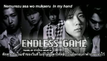 Endless Game [Arashi]