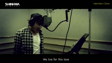 SHINHWA's THE CLASSIC : Production Making Recording Studio [ThaiSub]