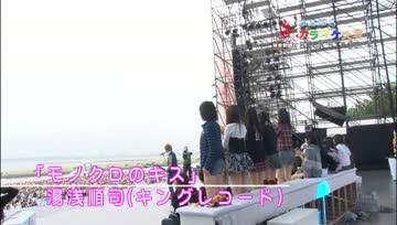 AKB48 Tokyo Aki Matsuri Making Part1