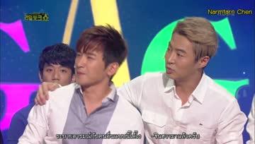 [ThaiSub]130519 Gag Concert, Real Talk Show - Shinhwa
