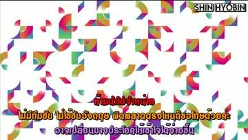 [Thai sub] ชินฮวาบังซง - ตอนที่ 55