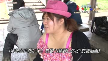 AKB48 Tokyo Aki Matsuri Making Part2