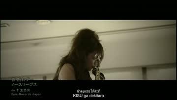 No Sleeves [no3b] - Kuchibiru Furezu (subthai)