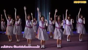 Guruguru Curtain Nogizaka46 แปล