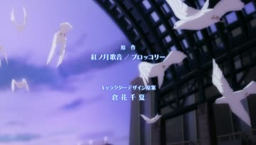 [Daiichi-FS] Uta no Prince-sama Maji Love 1000% OP