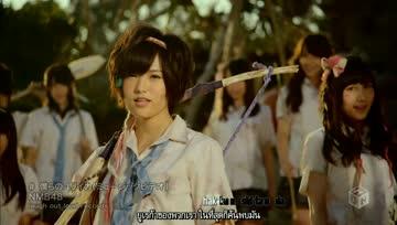 [teddy]NMB48 - Bokura no Eureka{sub thai}