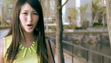 [PV] Yokoyama Rurika - Walk My Way