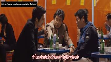 [Thai sub] Marrying the Mafia 5: Return of the Family part 3-5