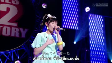 48 Family: [PERF] 131129 AKB48 - Flying Get + Suzukake