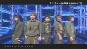 Arashi - PI KAN CHI DOUBLE Live