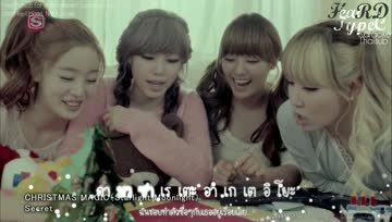 [Karaoke] Secret - Christmas Magic (Starlight Moonlight) [Thai Lyrics & Translate]
