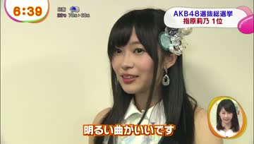 Sashihara Rino - Mezamashi TV  10 jun 2013