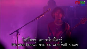[Thai-Sub] Mr. Gendai Speaker - ONE OK ROCK