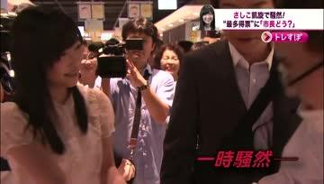 HKT48 Sashihara Rino - Super News