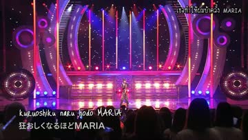 [romanji/karaoke/trans thai] Shounen club 20130213 - Fujigaya Taisuke - MARIA+Rocking Party