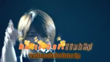 [karaoke] Jaejoong (TVXQ) - MAZE by BEAU[nakispingfew]