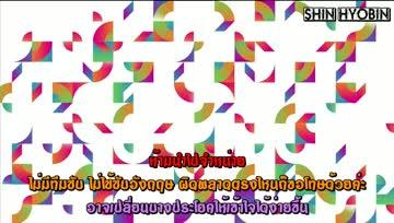 [Thai sub] ชินฮวาบังซง - ตอนที่ 60