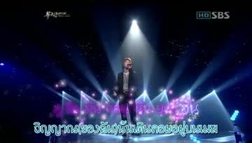[karaoke] Xiah Junsu(TVXQ) - Beautiful thing (Thai Trans & Lyric)
