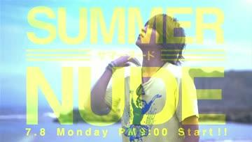 [CM] SUMMER NUDE (20130624)