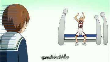 [MuayZii] Kuroko no Basket NG-Shuu - 04