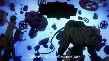 [MTM-FS] Devil Survivor 2 The Animation - 13 END