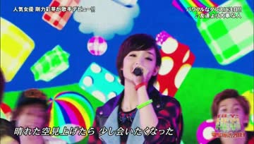 Gouriki Ayame - Tomodachiyori Daijinahito @ HEY!HEY!HEY! 2013-07-01