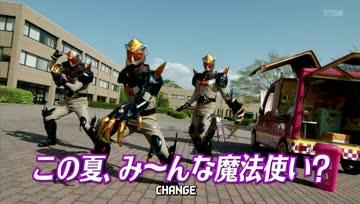 [HD]Trailer of Kamen Rider Wizard The Movie(Sub Thai)