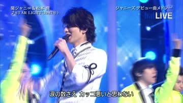 2013.07.06 Johnny's Debut Medley (Ongaku no Chikara)