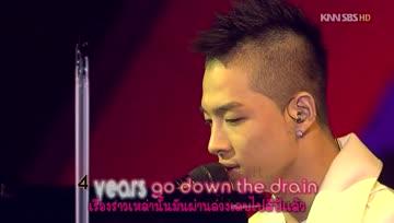 [karaoke] Tae Yang - Don't wanna try (Thai Trans & Lyric)