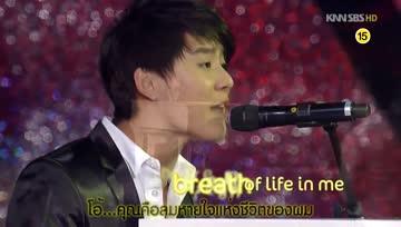 [karaoke] Xiah Junsu - My Everything (Thai Trans & Lyric)