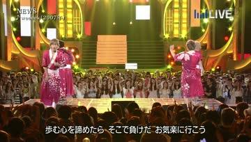 2013.07.06 [Ongaku no chikara] NEWS - Weeeek + Nagisa no Onee Sama