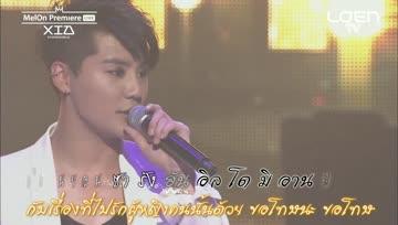 [karaoke] XIA - Sorry (미안 - ขอโทษ)(Thai Trans & Lyric) BEAU[nakispingfew]