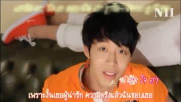 [karaoke] XIA - Confession Ft. Ginim (Thai Trans & Lyric) by BEAU[nakipingfew]