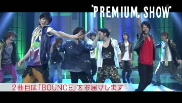 2013.07.17 Shounen Club Premium - Hey! Say! JUMP