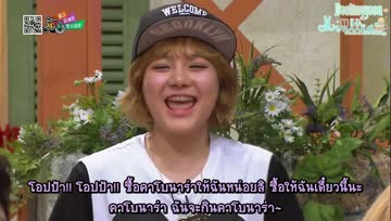 [THAISUB]Tiny G in World Changing Quiz Show
