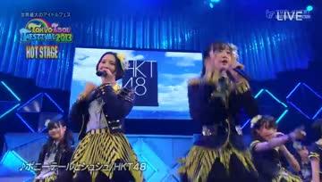 HKT48 @Tokyo Idol Festival (20130728)