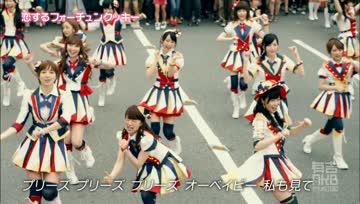 [PV] AKB48 - Koi Suru Fortune Cookie (Ariyoshi AKB 20130730)