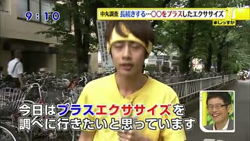Shuichi 2012-06-24 ..ว่าด้วยเรื่องแอโรบิครูปแบบใหม่